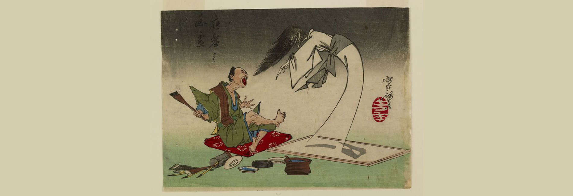 Oiwa and who else? – Looking beyond J-horror